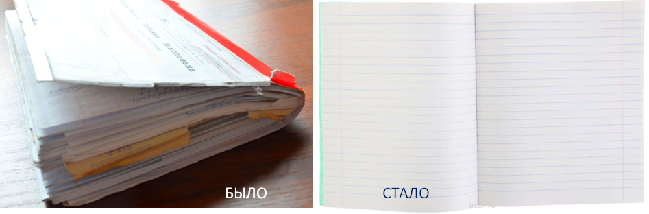 Было_стало_9
