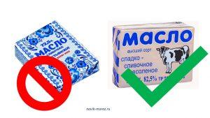 Топ-20 продуктов, которые есть нельзя
